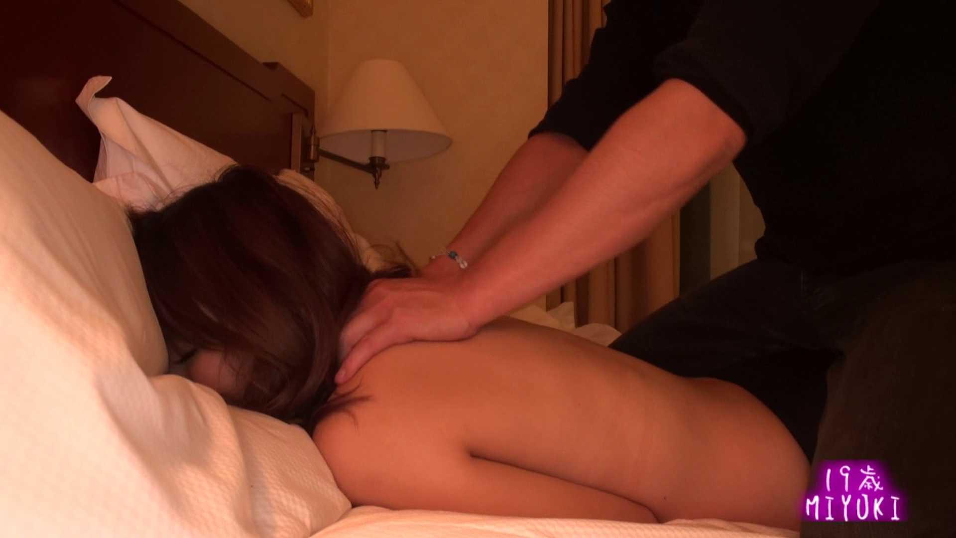 MIYUKIちゃんに男優さんがエロマッサージ メーカー直接買い取り | マッサージ  69画像 51