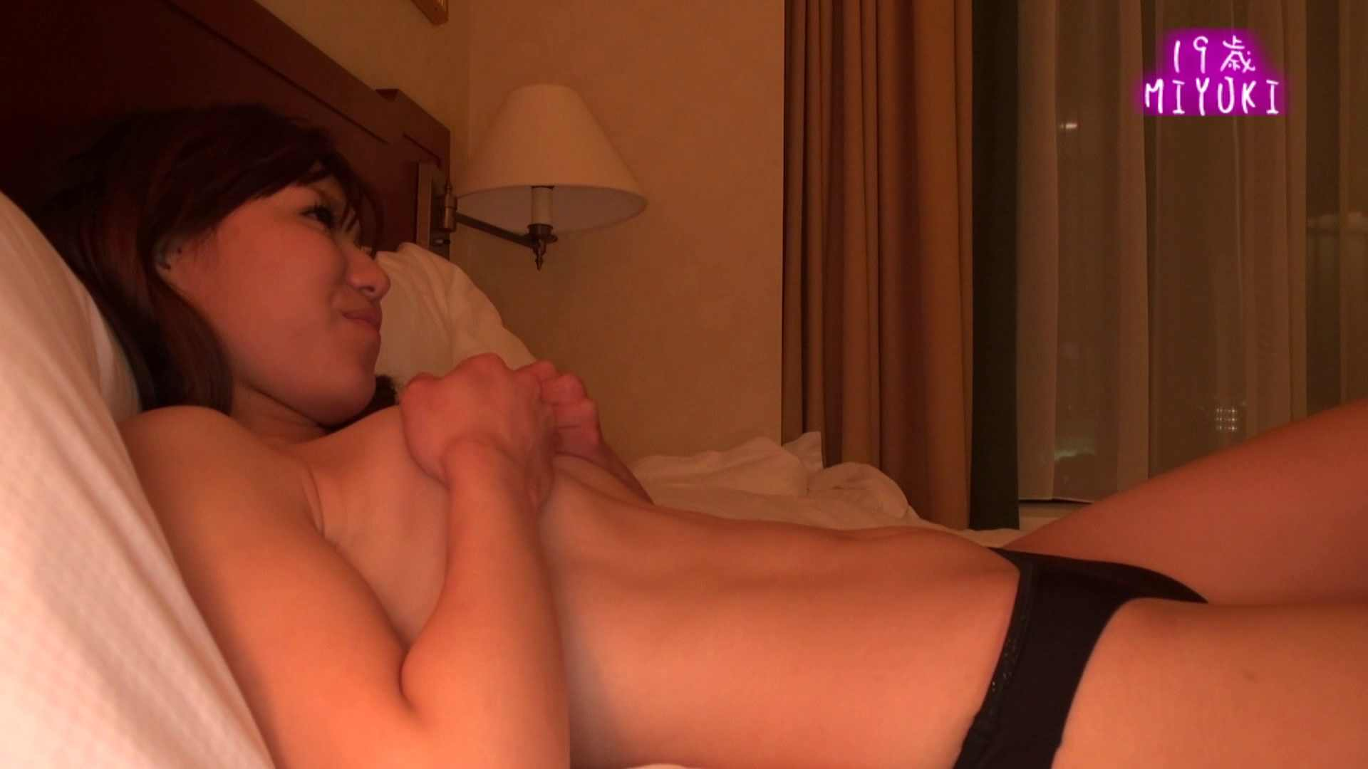 MIYUKIちゃんに男優さんがエロマッサージ メーカー直接買い取り | マッサージ  69画像 69
