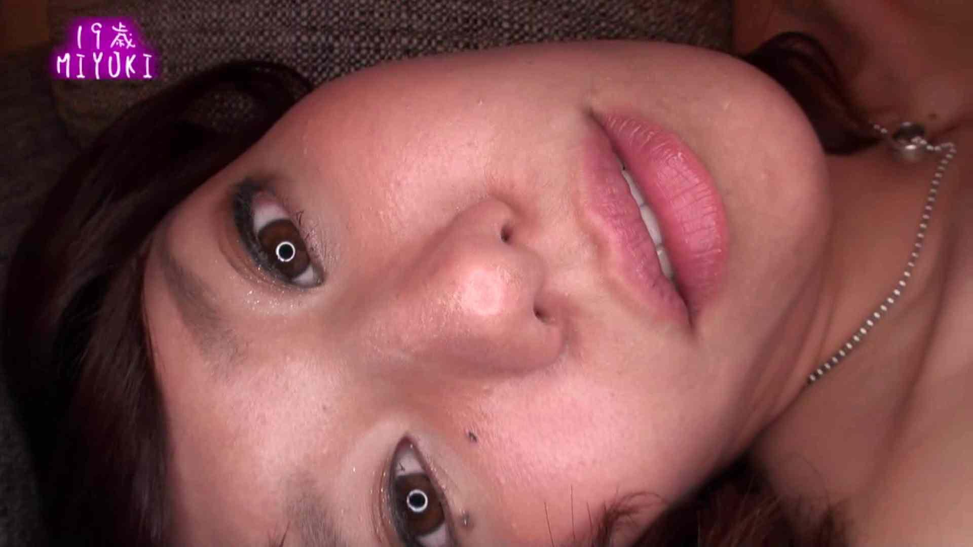 遂に解禁!!MIYUKIちゃんの柔らかいおっぱい ギャル達のおっぱい | メーカー直接買い取り  88画像 30