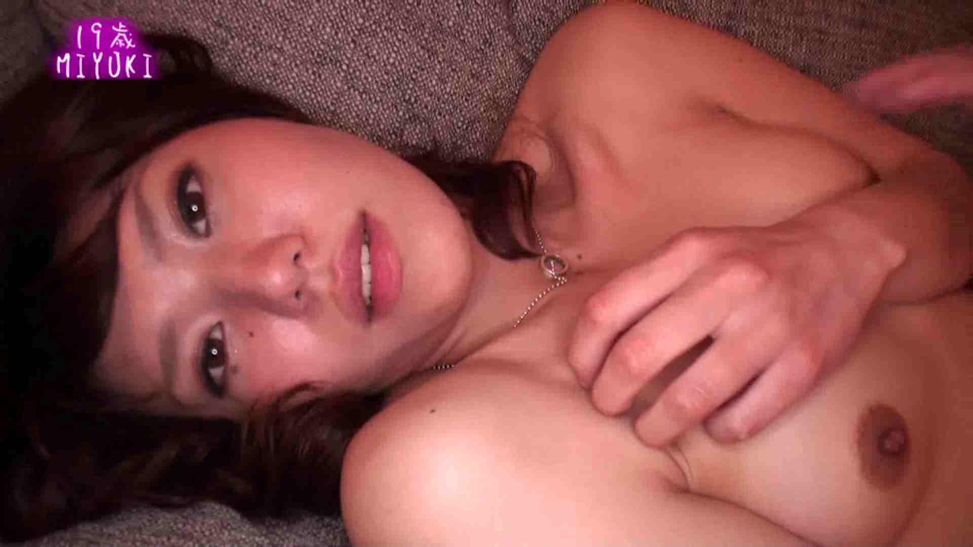 遂に解禁!!MIYUKIちゃんの柔らかいおっぱい ギャル達のおっぱい | メーカー直接買い取り  88画像 31