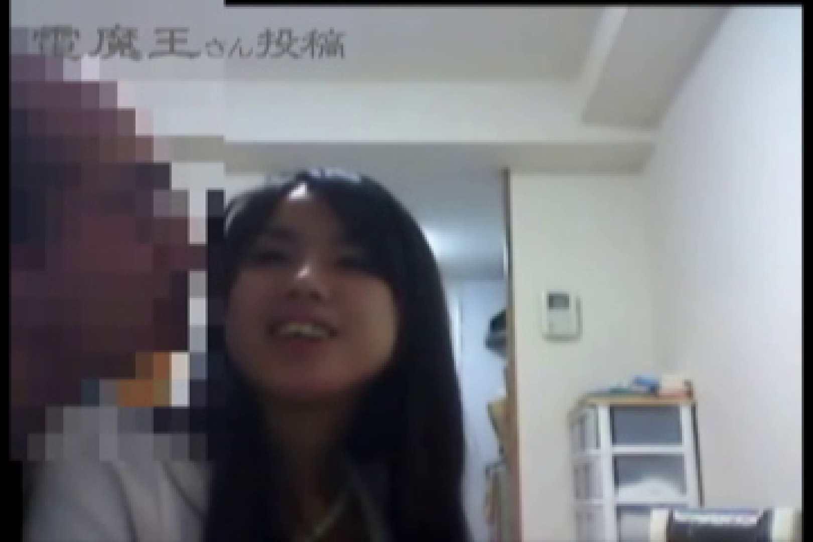 電魔王さんの「隠撮の部屋」ミーナ 隠撮   0  80画像 44
