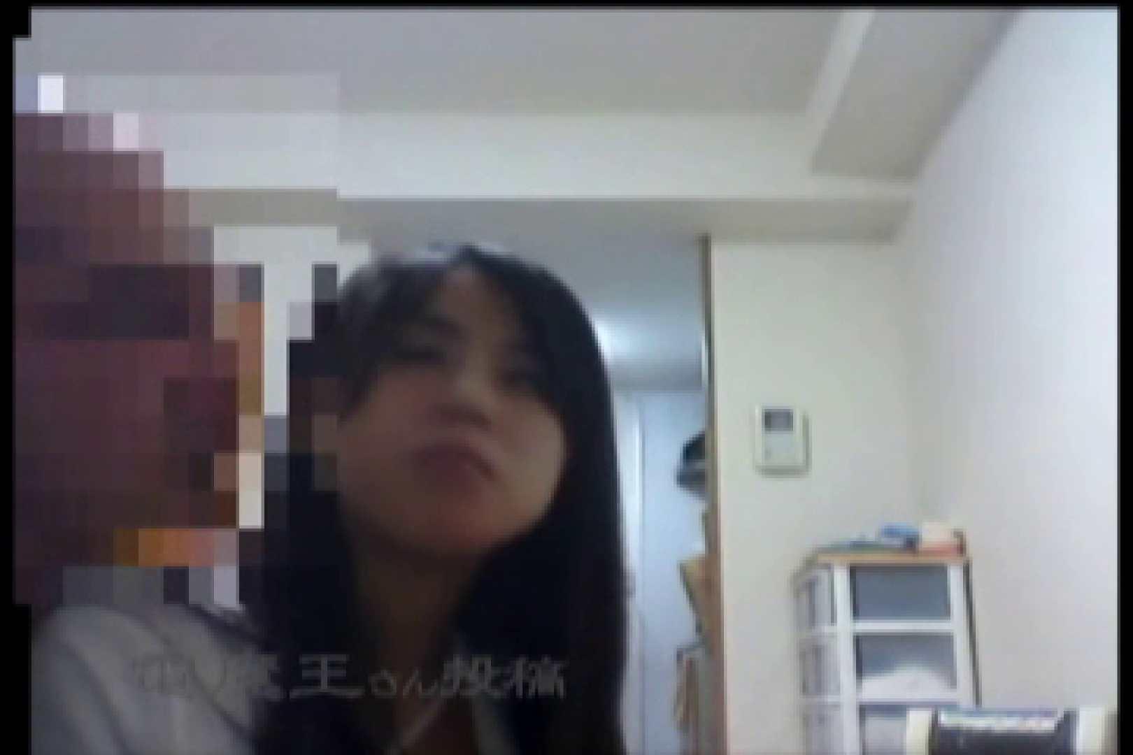 電魔王さんの「隠撮の部屋」ミーナ 隠撮   0  80画像 50
