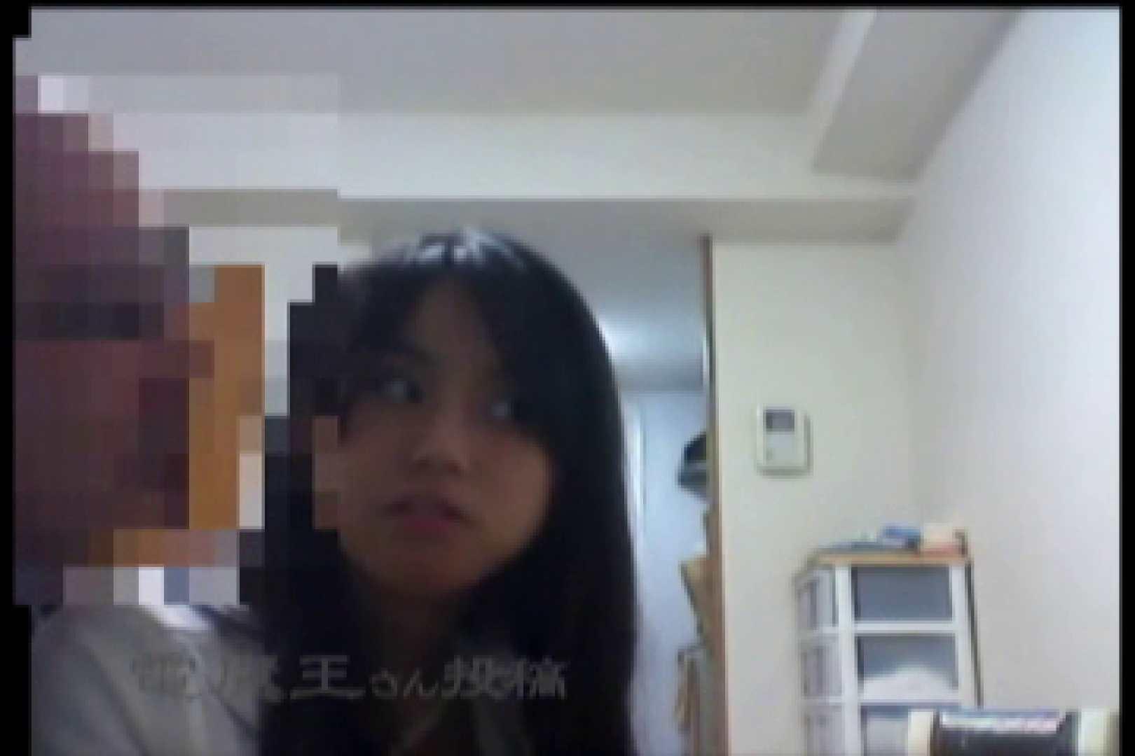 電魔王さんの「隠撮の部屋」ミーナ 隠撮   0  80画像 51