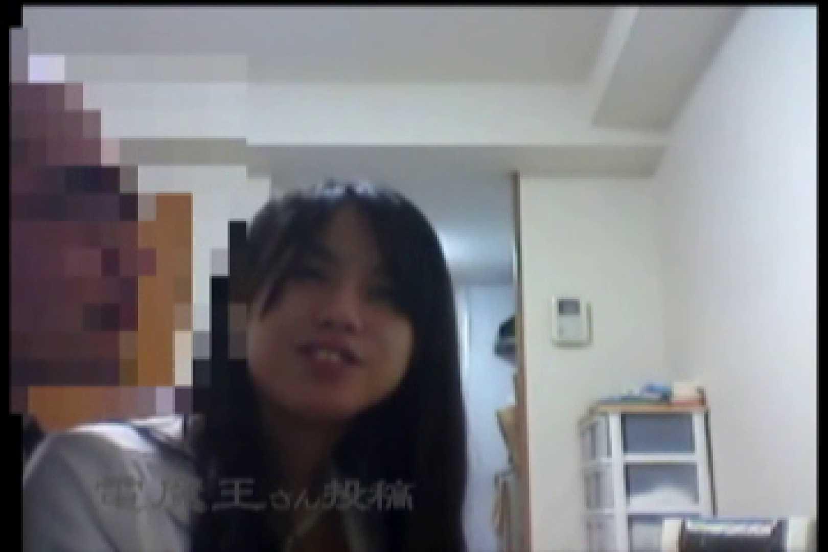 電魔王さんの「隠撮の部屋」ミーナ 隠撮   0  80画像 53