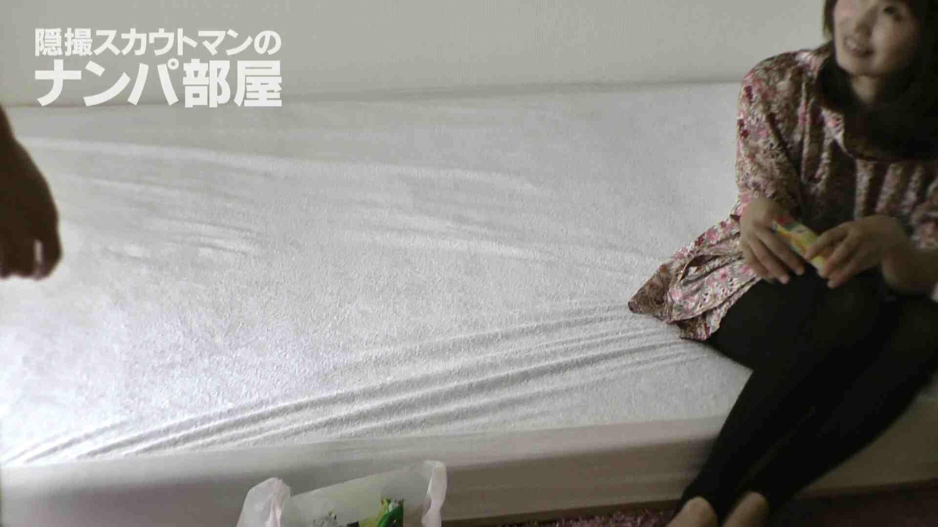 隠撮スカウトマンのナンパ部屋~風俗デビュー前のつまみ食い~ sii 脱衣所 | 隠撮  68画像 4