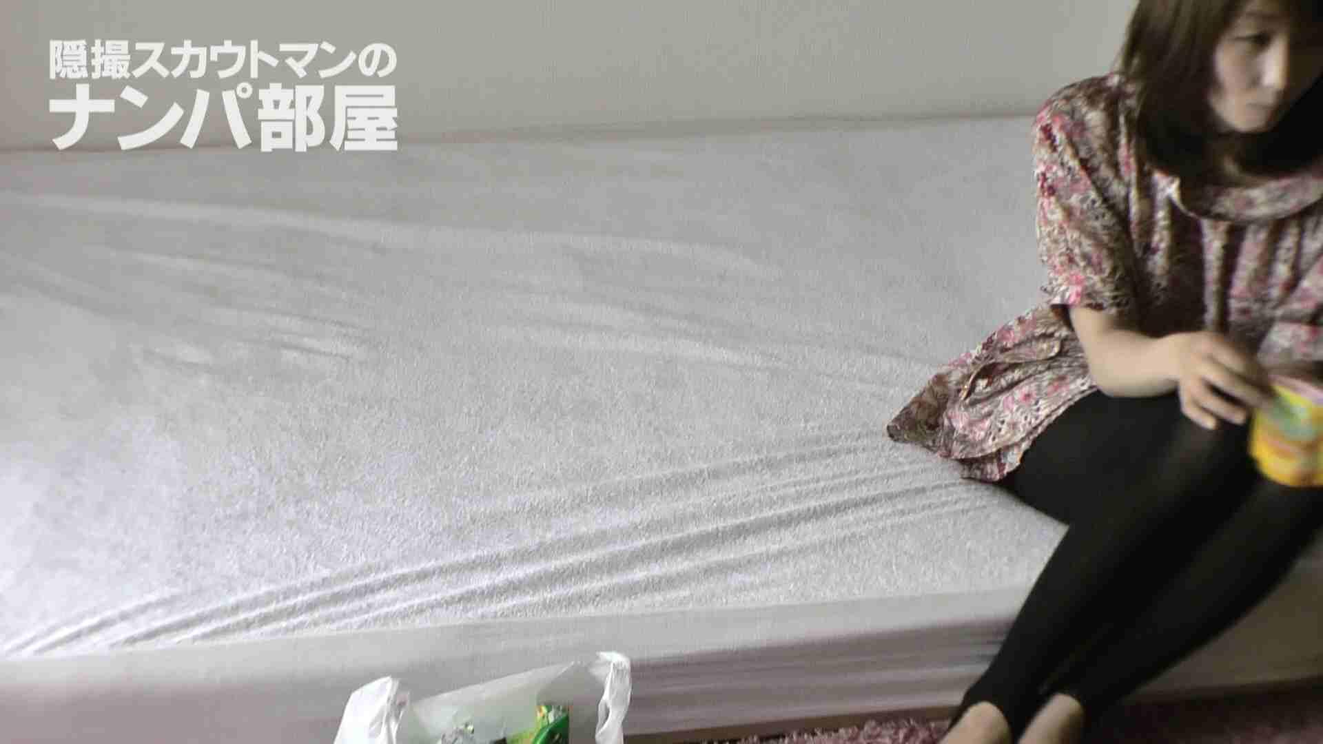 隠撮スカウトマンのナンパ部屋~風俗デビュー前のつまみ食い~ sii 脱衣所 | 隠撮  68画像 5