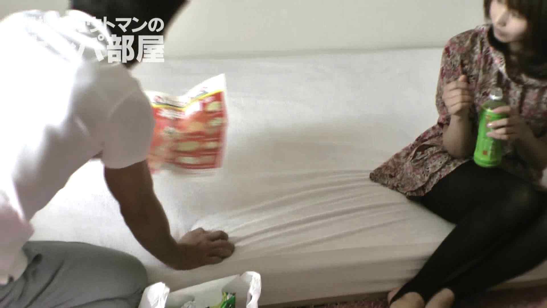 隠撮スカウトマンのナンパ部屋~風俗デビュー前のつまみ食い~ sii 脱衣所 | 隠撮  68画像 7