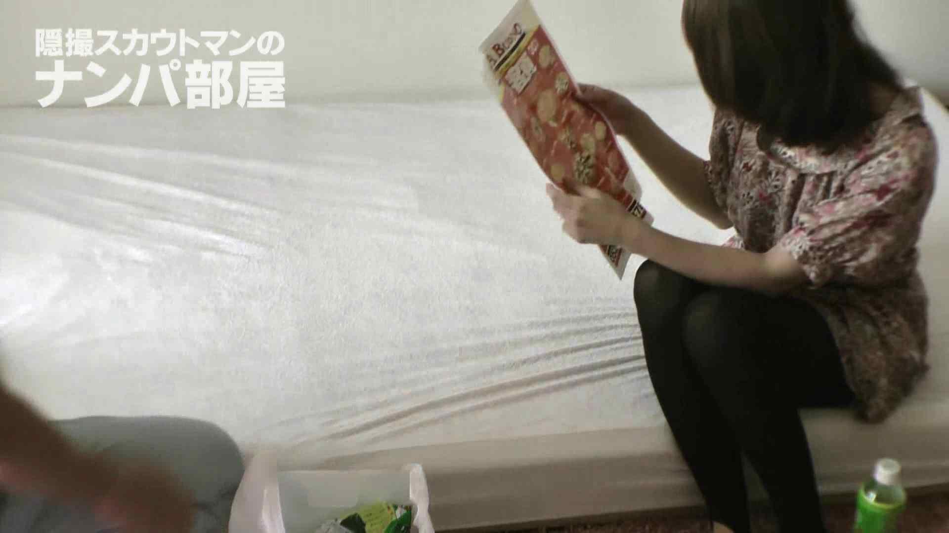 隠撮スカウトマンのナンパ部屋~風俗デビュー前のつまみ食い~ sii 脱衣所 | 隠撮  68画像 9