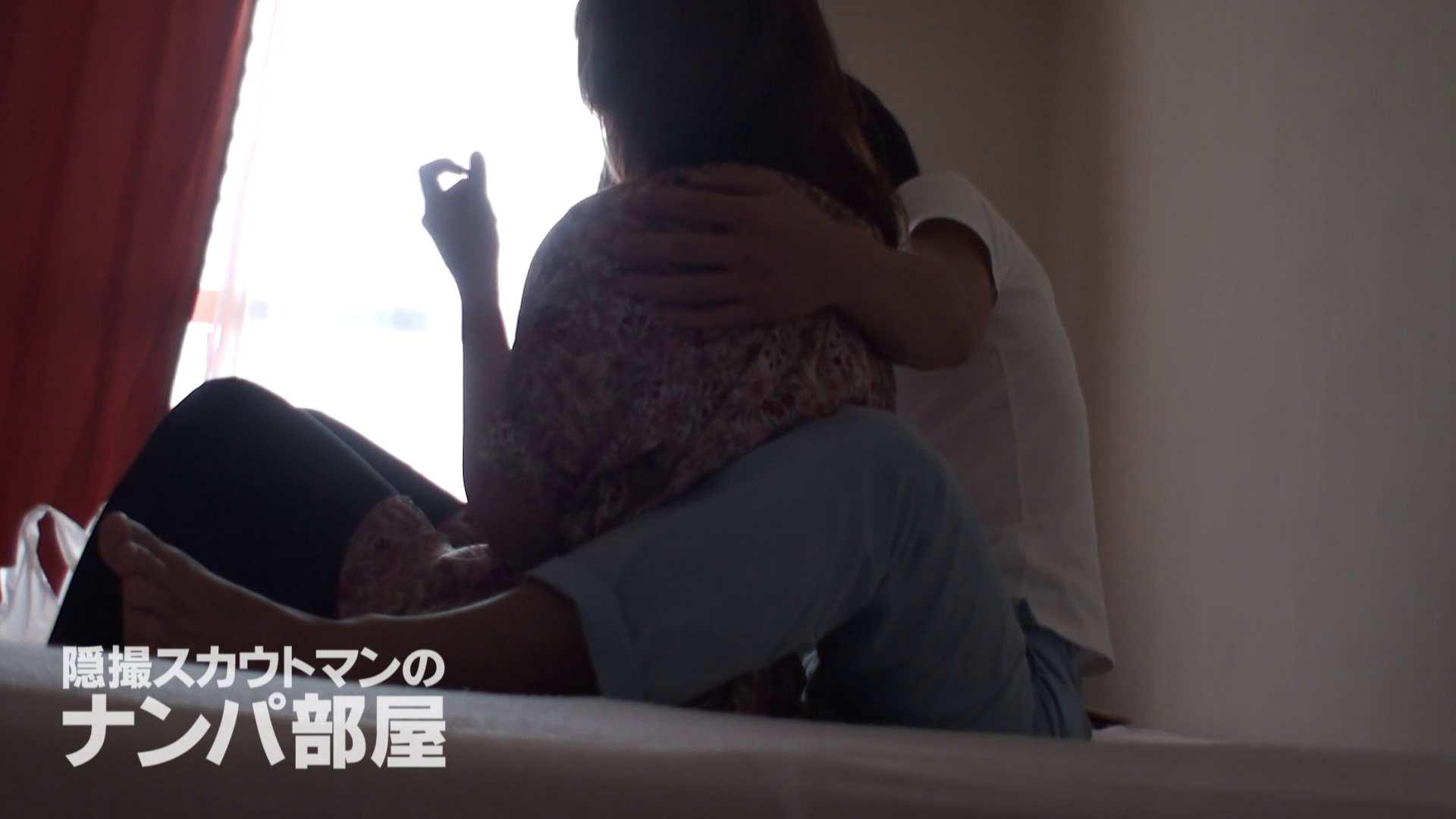 隠撮スカウトマンのナンパ部屋~風俗デビュー前のつまみ食い~ sii 脱衣所 | 隠撮  68画像 20