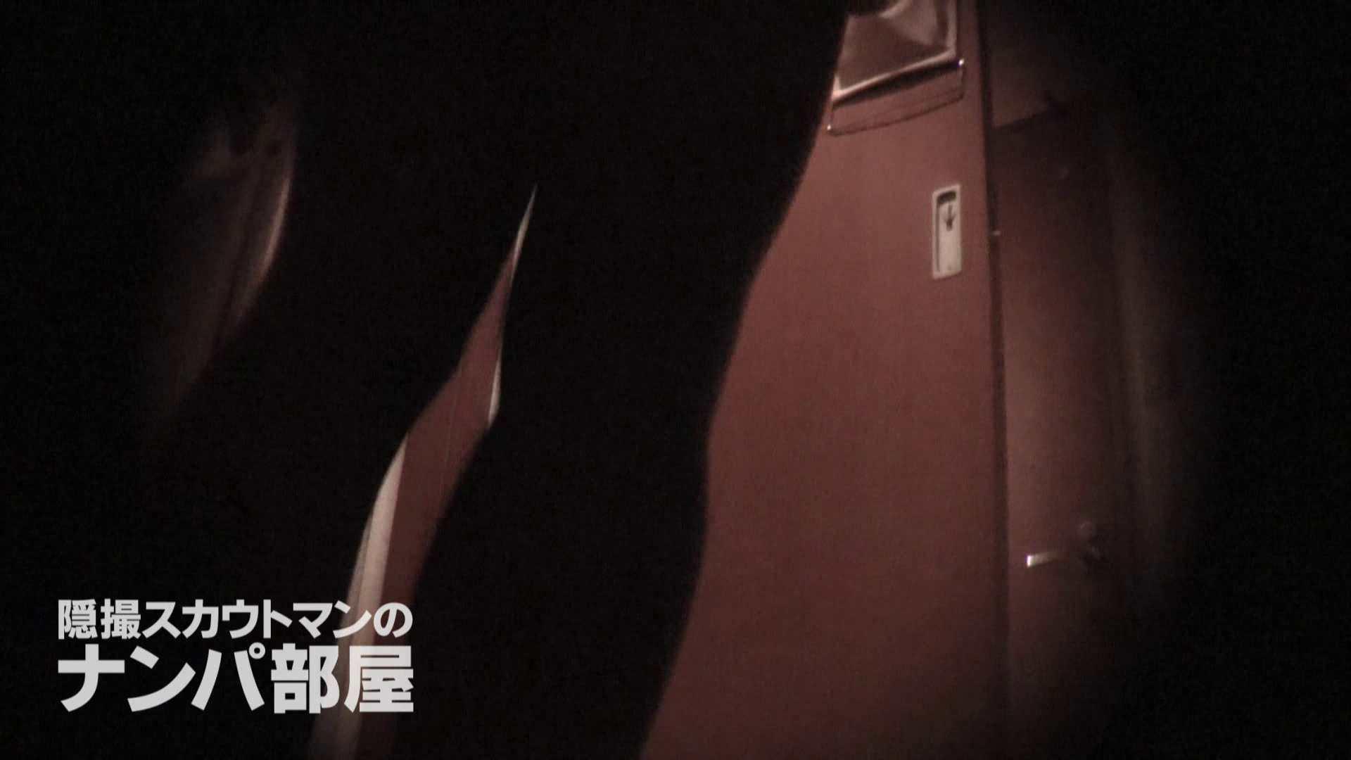 隠撮スカウトマンのナンパ部屋~風俗デビュー前のつまみ食い~ sii 脱衣所 | 隠撮  68画像 22