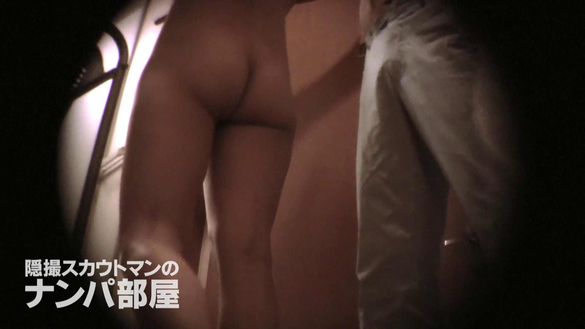 隠撮スカウトマンのナンパ部屋~風俗デビュー前のつまみ食い~ sii 脱衣所 | 隠撮  68画像 26