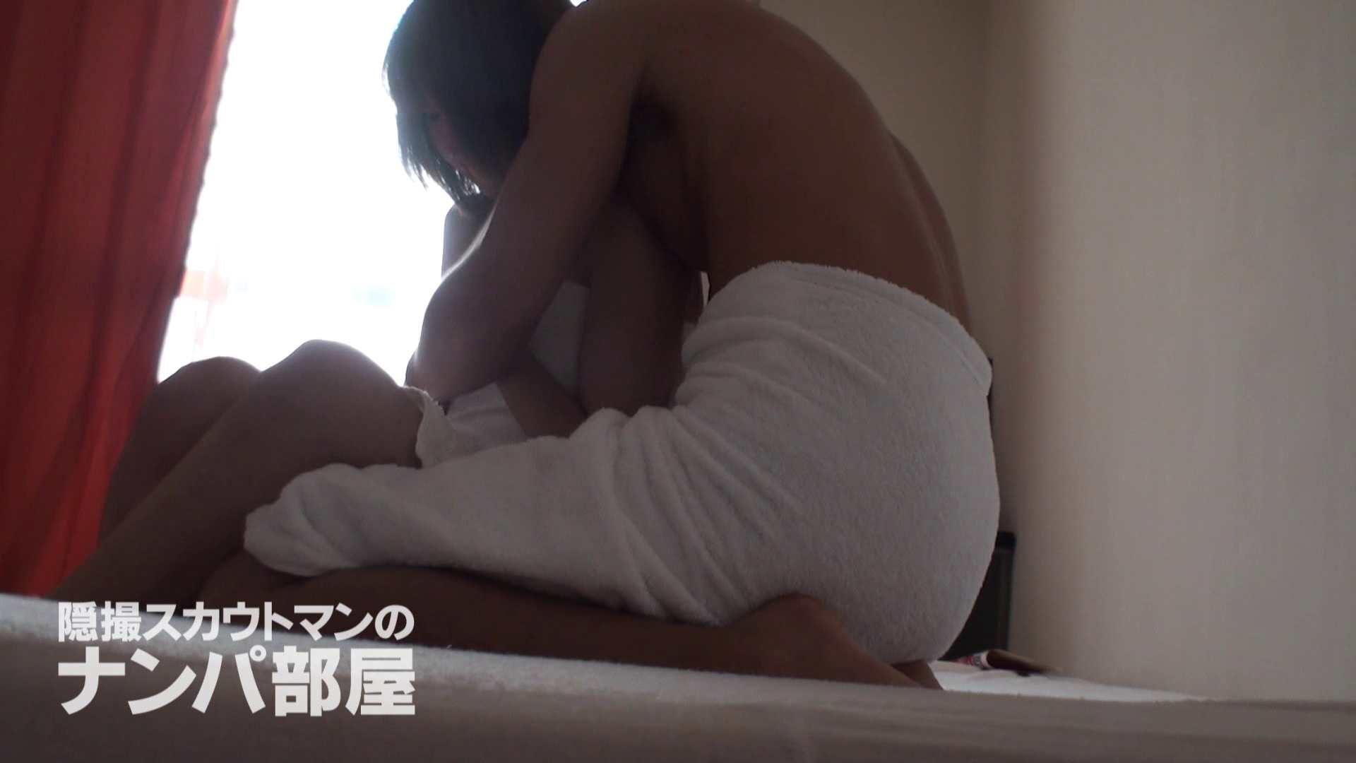 隠撮スカウトマンのナンパ部屋~風俗デビュー前のつまみ食い~ sii 脱衣所 | 隠撮  68画像 36
