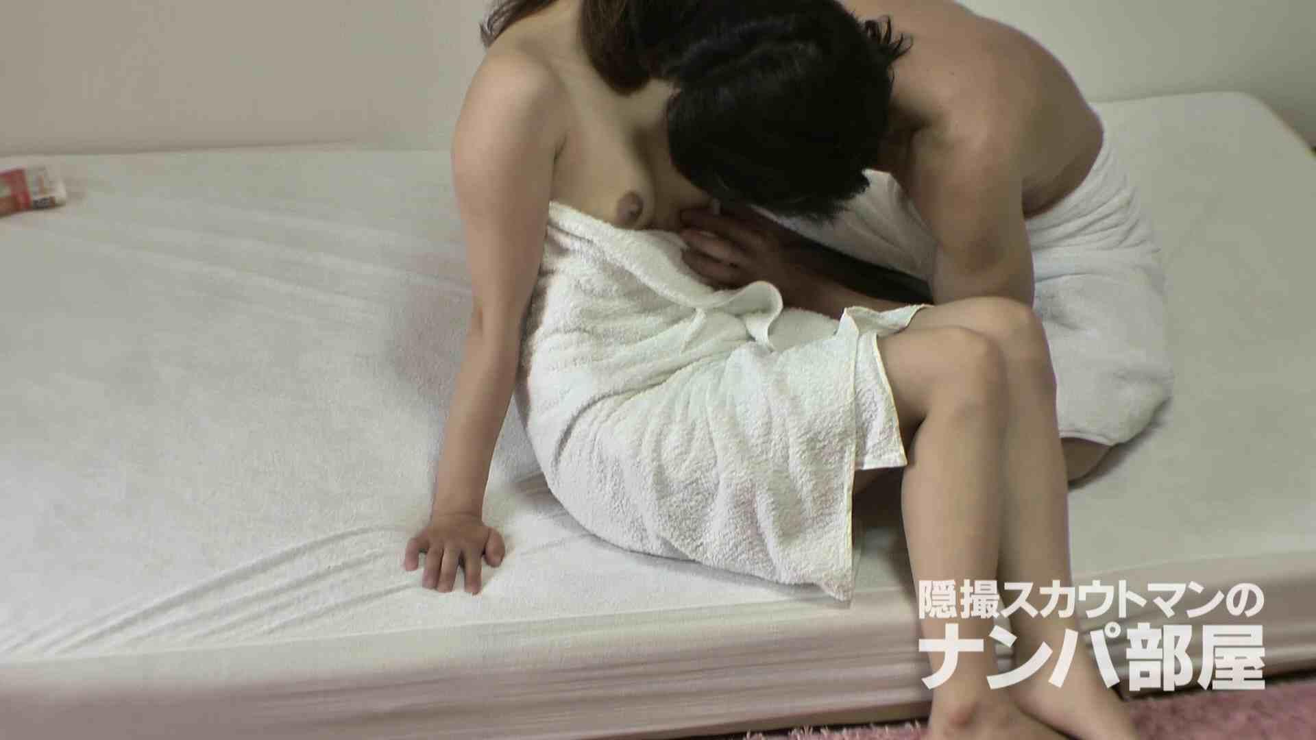 隠撮スカウトマンのナンパ部屋~風俗デビュー前のつまみ食い~ sii 脱衣所 | 隠撮  68画像 44