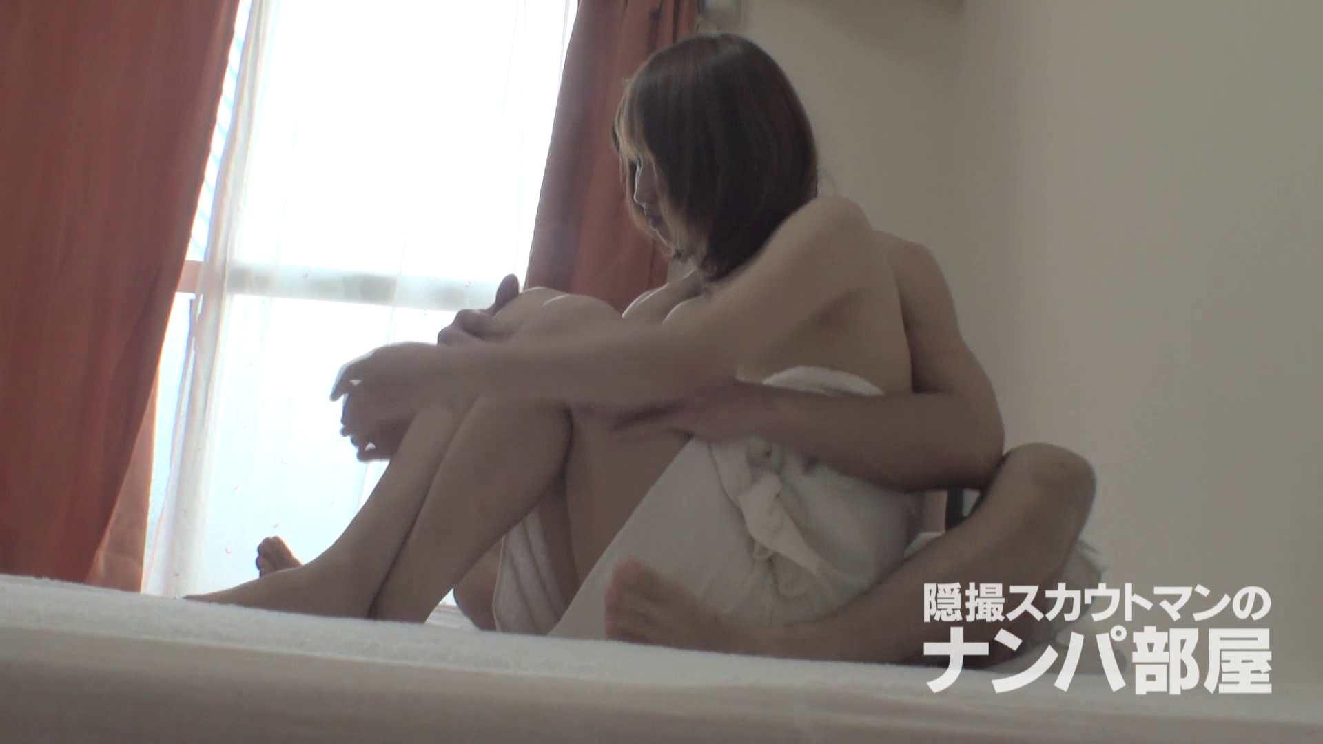 隠撮スカウトマンのナンパ部屋~風俗デビュー前のつまみ食い~ sii 脱衣所 | 隠撮  68画像 50