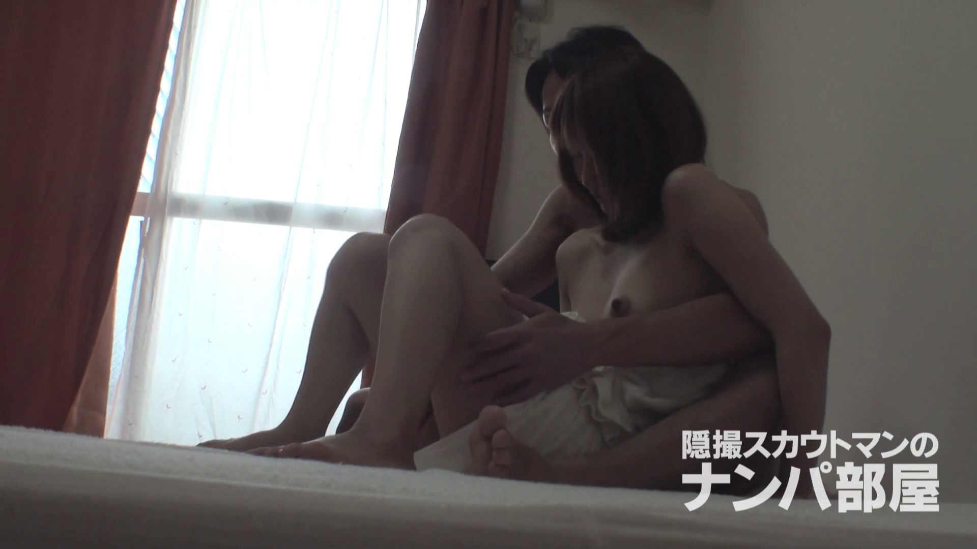 隠撮スカウトマンのナンパ部屋~風俗デビュー前のつまみ食い~ sii 脱衣所 | 隠撮  68画像 51