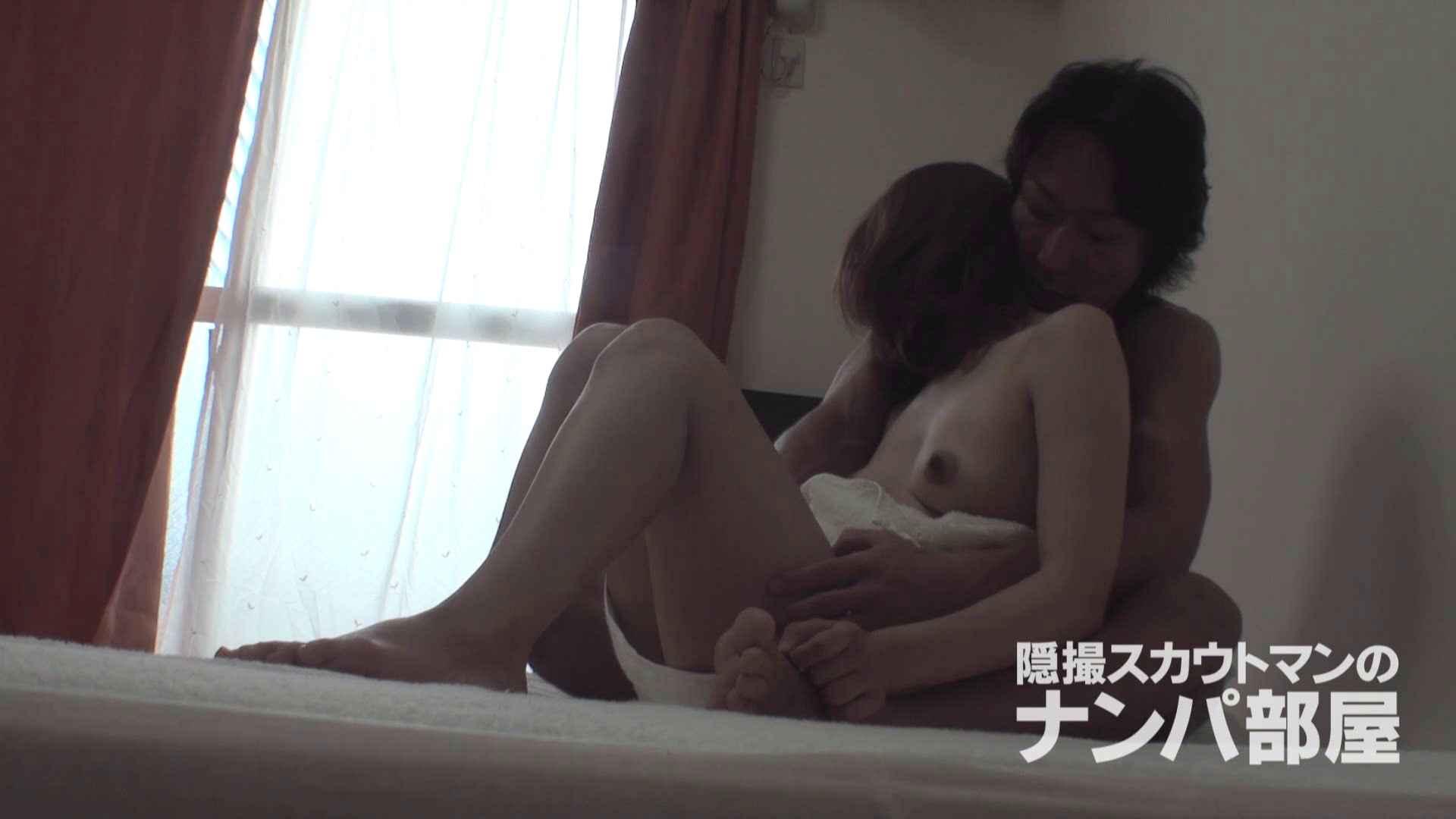 隠撮スカウトマンのナンパ部屋~風俗デビュー前のつまみ食い~ sii 脱衣所 | 隠撮  68画像 52