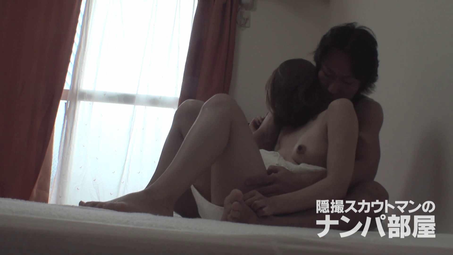 隠撮スカウトマンのナンパ部屋~風俗デビュー前のつまみ食い~ sii 脱衣所 | 隠撮  68画像 53