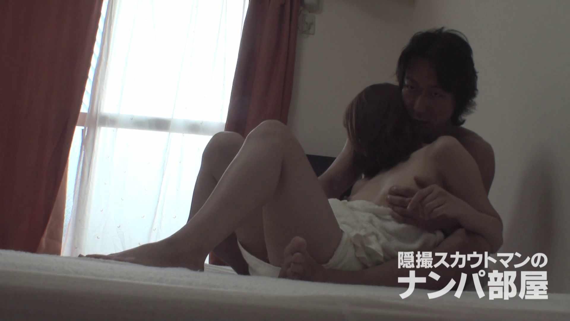 隠撮スカウトマンのナンパ部屋~風俗デビュー前のつまみ食い~ sii 脱衣所 | 隠撮  68画像 55