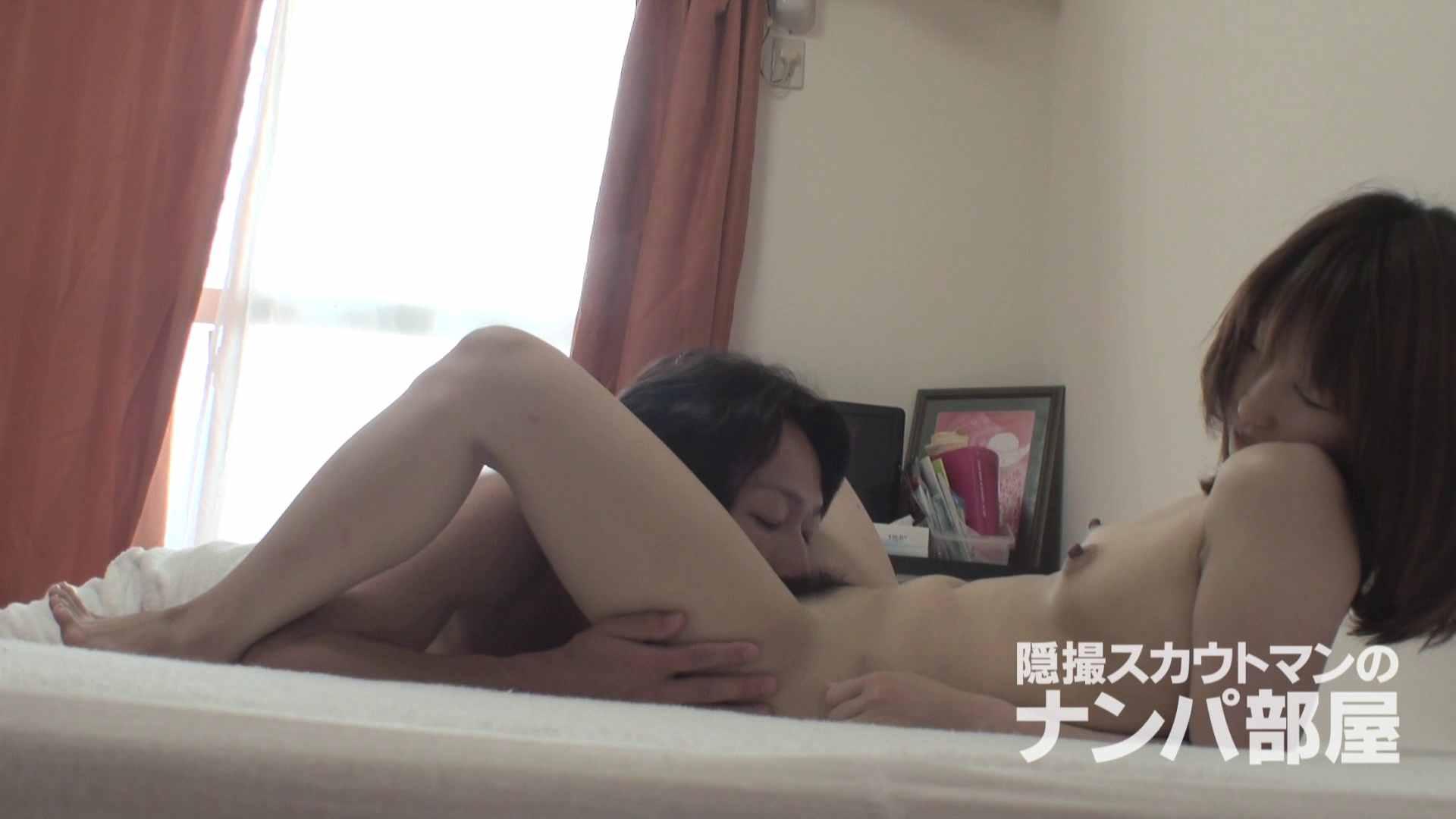 隠撮スカウトマンのナンパ部屋~風俗デビュー前のつまみ食い~ sii 脱衣所 | 隠撮  68画像 57