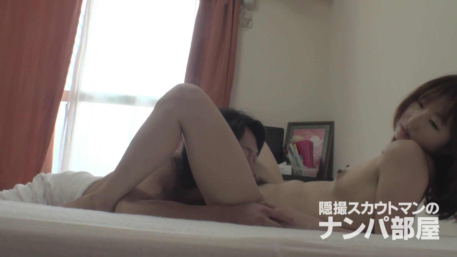 隠撮スカウトマンのナンパ部屋~風俗デビュー前のつまみ食い~ sii 脱衣所 | 隠撮  68画像 59