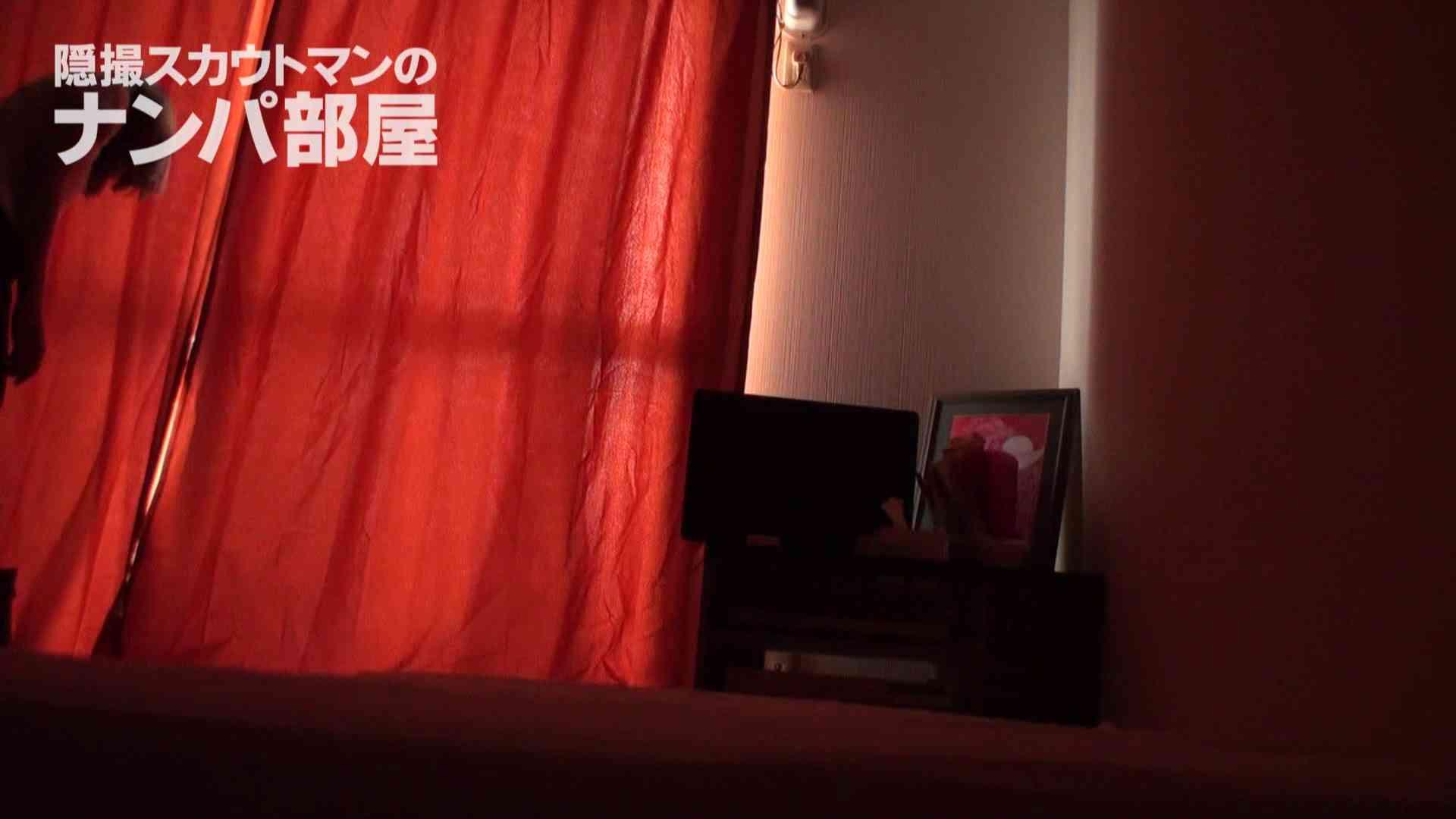 隠撮スカウトマンのナンパ部屋~風俗デビュー前のつまみ食い~ siivol.2 OL裸体 | ナンパ  58画像 1