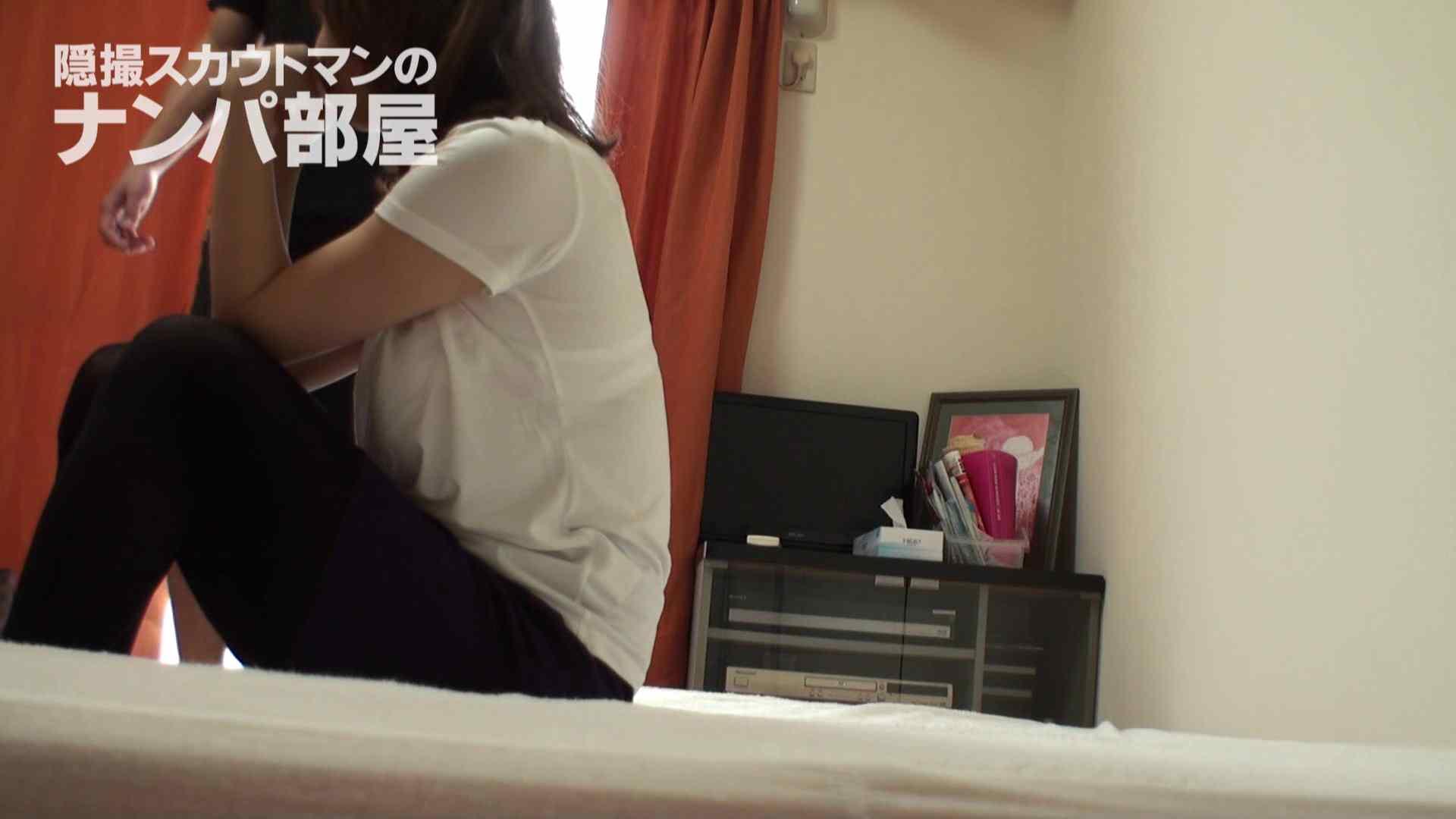 隠撮スカウトマンのナンパ部屋~風俗デビュー前のつまみ食い~ siivol.2 OL裸体 | ナンパ  58画像 2