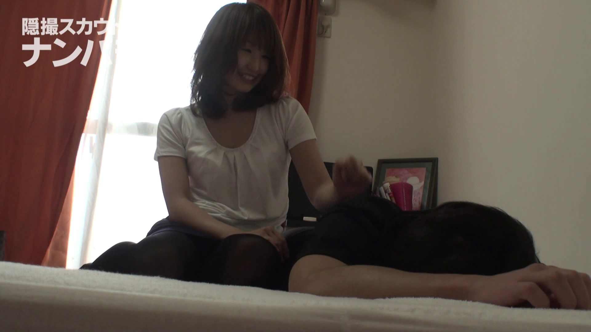 隠撮スカウトマンのナンパ部屋~風俗デビュー前のつまみ食い~ siivol.2 OL裸体 | ナンパ  58画像 5