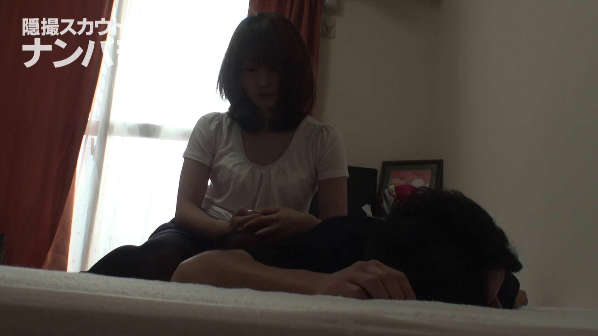 隠撮スカウトマンのナンパ部屋~風俗デビュー前のつまみ食い~ siivol.2 OL裸体 | ナンパ  58画像 7