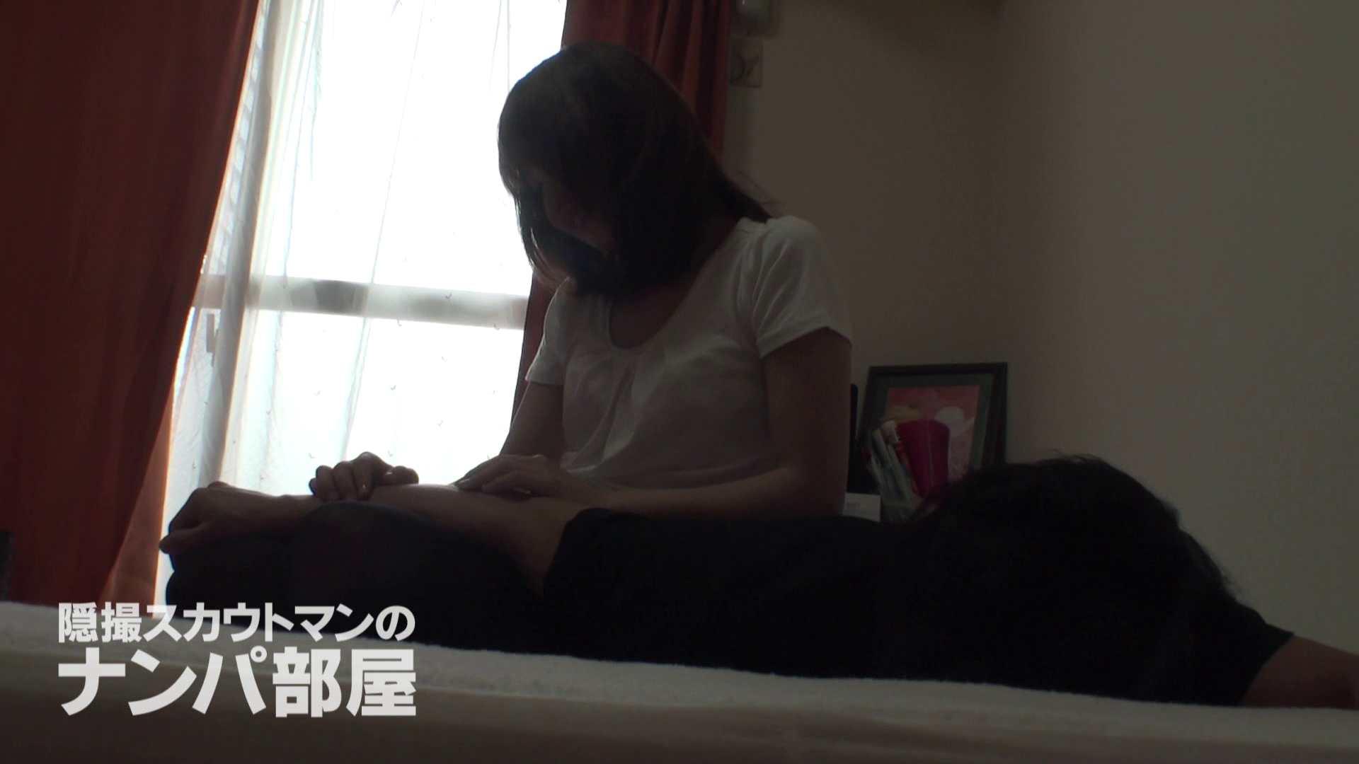 隠撮スカウトマンのナンパ部屋~風俗デビュー前のつまみ食い~ siivol.2 OL裸体 | ナンパ  58画像 15