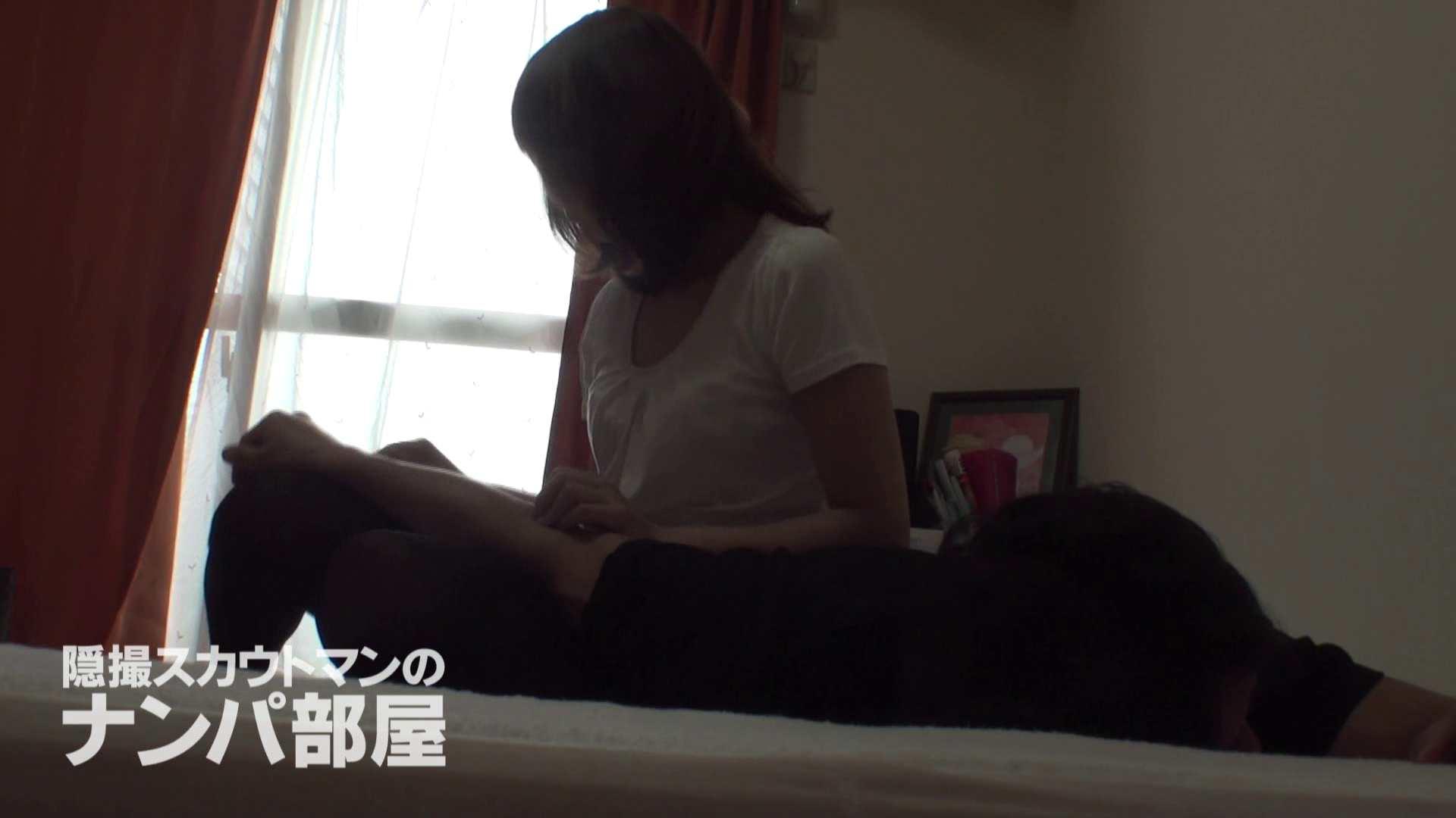 隠撮スカウトマンのナンパ部屋~風俗デビュー前のつまみ食い~ siivol.2 OL裸体 | ナンパ  58画像 17