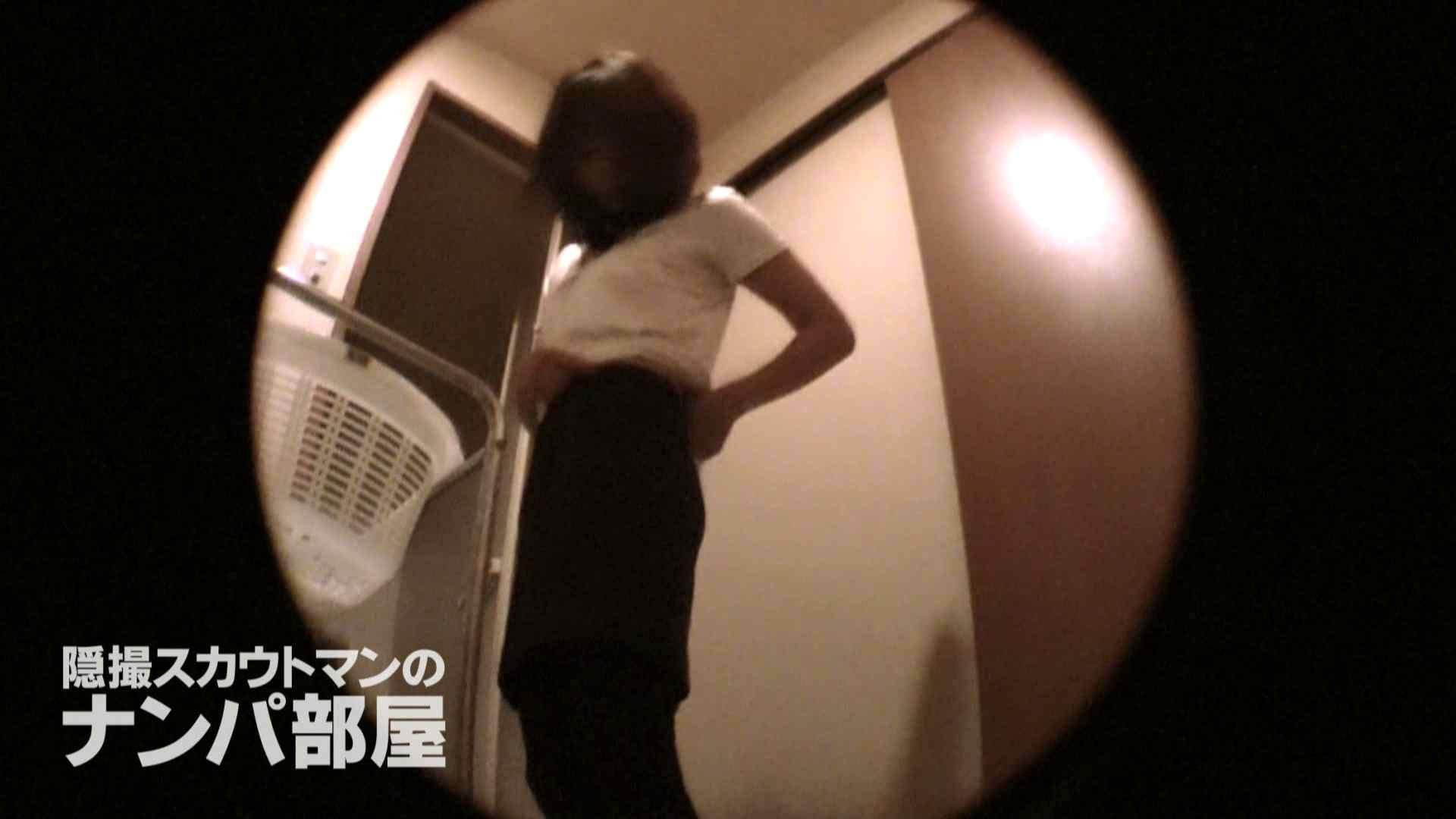 隠撮スカウトマンのナンパ部屋~風俗デビュー前のつまみ食い~ siivol.2 OL裸体 | ナンパ  58画像 21