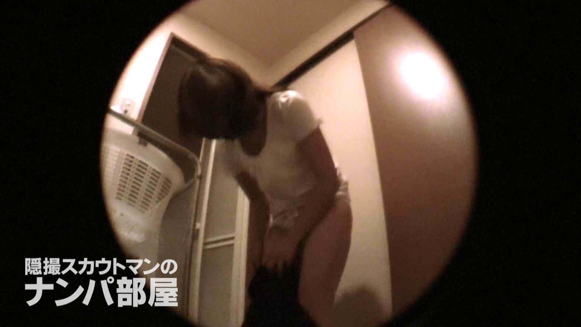 隠撮スカウトマンのナンパ部屋~風俗デビュー前のつまみ食い~ siivol.2 OL裸体 | ナンパ  58画像 22