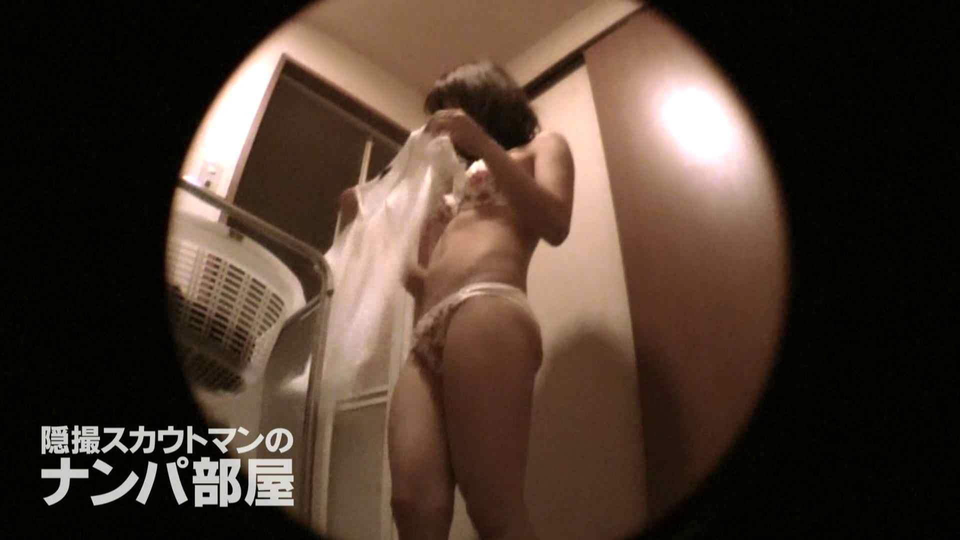隠撮スカウトマンのナンパ部屋~風俗デビュー前のつまみ食い~ siivol.2 OL裸体 | ナンパ  58画像 24