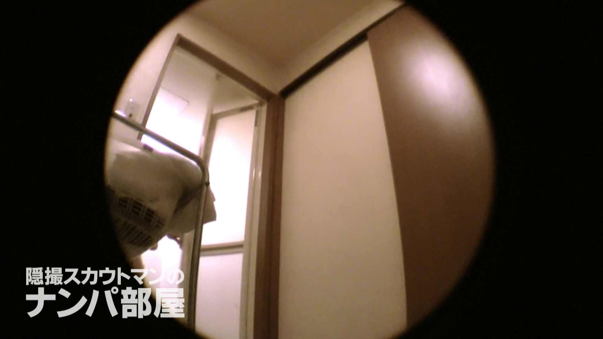 隠撮スカウトマンのナンパ部屋~風俗デビュー前のつまみ食い~ siivol.2 OL裸体 | ナンパ  58画像 26