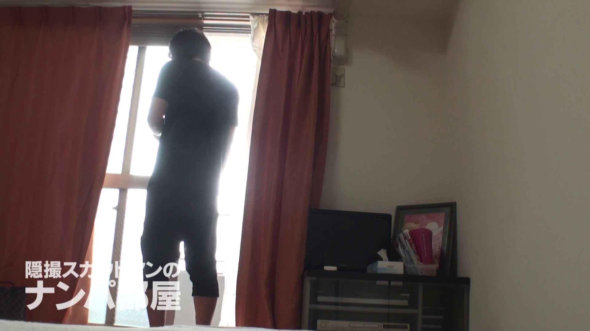 隠撮スカウトマンのナンパ部屋~風俗デビュー前のつまみ食い~ siivol.2 OL裸体 | ナンパ  58画像 27