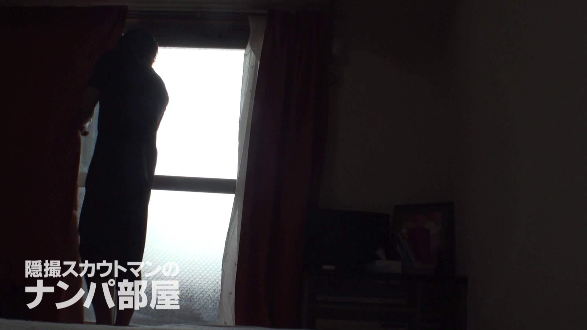 隠撮スカウトマンのナンパ部屋~風俗デビュー前のつまみ食い~ siivol.2 OL裸体 | ナンパ  58画像 28