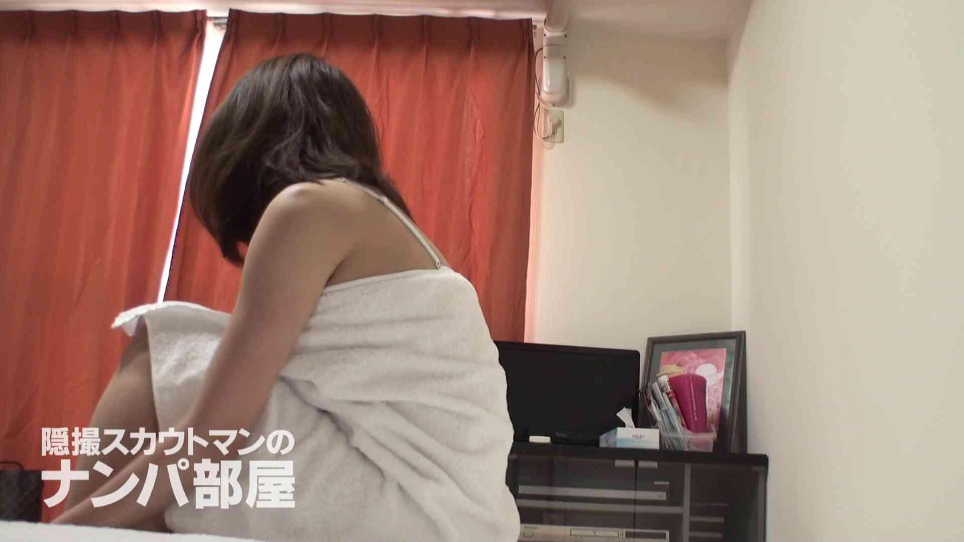 隠撮スカウトマンのナンパ部屋~風俗デビュー前のつまみ食い~ siivol.2 OL裸体 | ナンパ  58画像 31