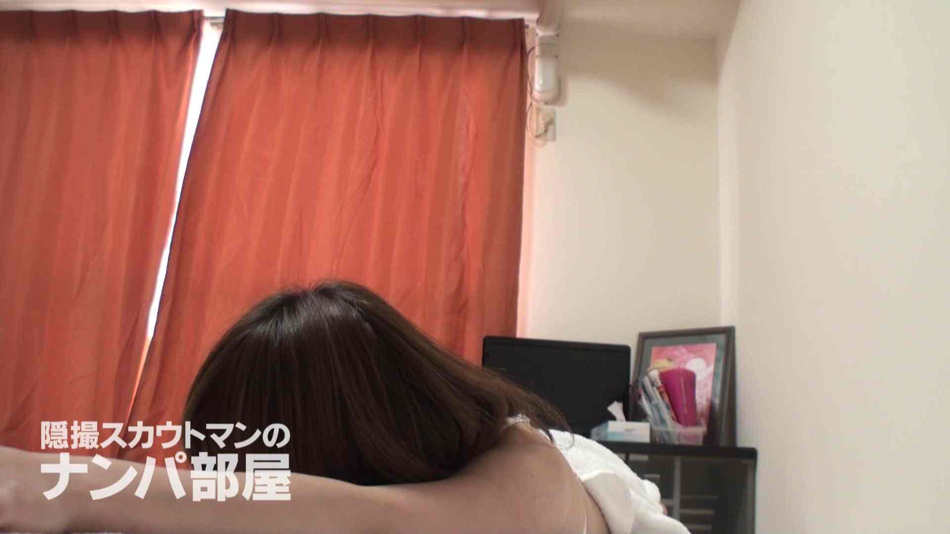 隠撮スカウトマンのナンパ部屋~風俗デビュー前のつまみ食い~ siivol.2 OL裸体 | ナンパ  58画像 34