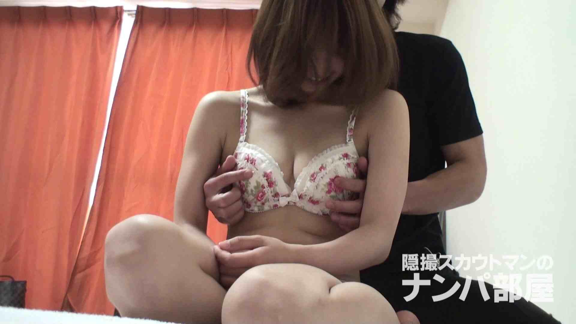 隠撮スカウトマンのナンパ部屋~風俗デビュー前のつまみ食い~ siivol.2 OL裸体 | ナンパ  58画像 40