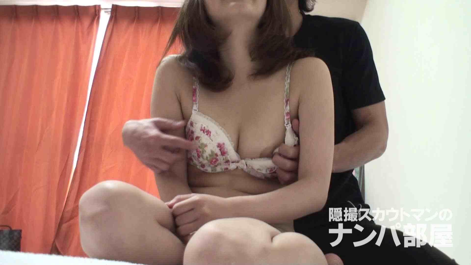 隠撮スカウトマンのナンパ部屋~風俗デビュー前のつまみ食い~ siivol.2 OL裸体 | ナンパ  58画像 41