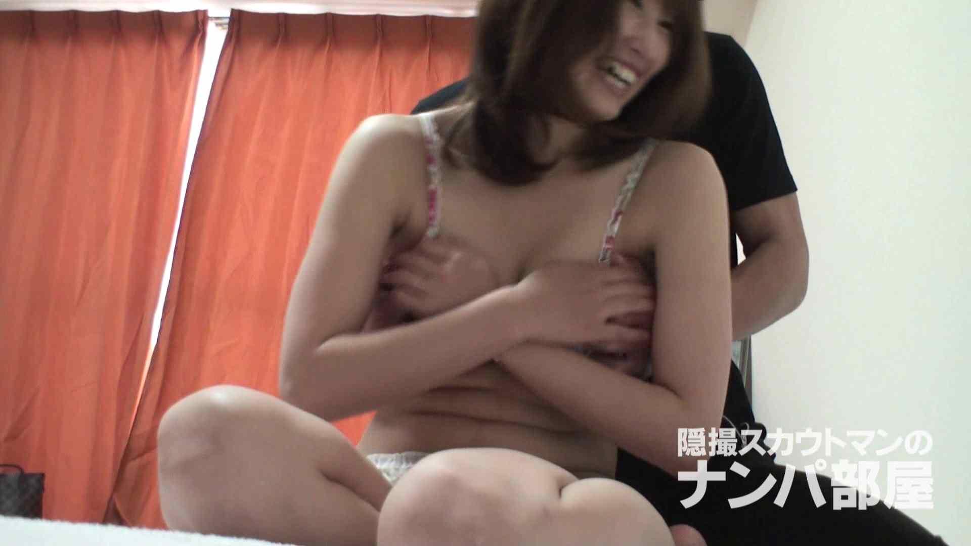 隠撮スカウトマンのナンパ部屋~風俗デビュー前のつまみ食い~ siivol.2 OL裸体 | ナンパ  58画像 42