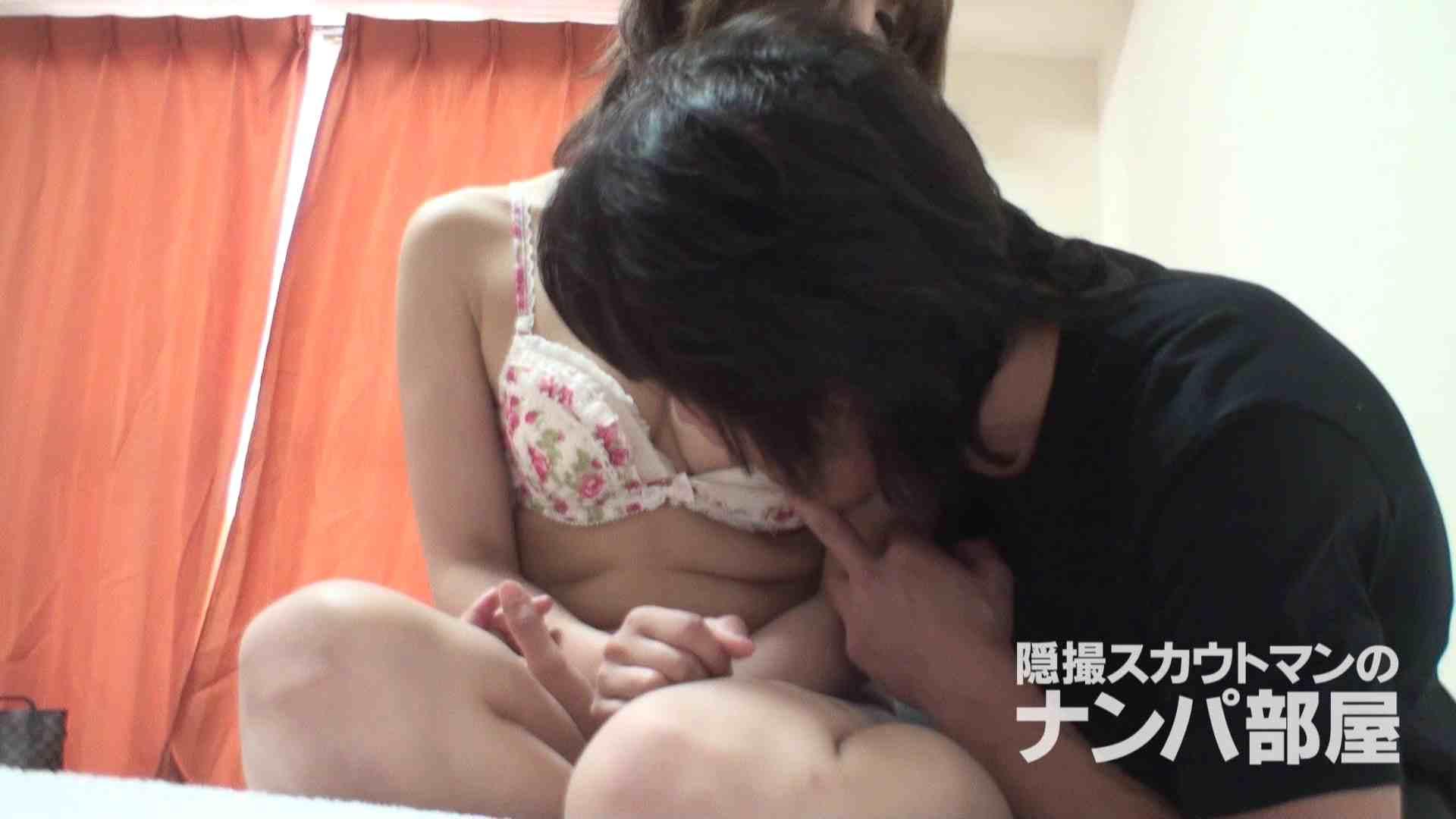 隠撮スカウトマンのナンパ部屋~風俗デビュー前のつまみ食い~ siivol.2 OL裸体 | ナンパ  58画像 44