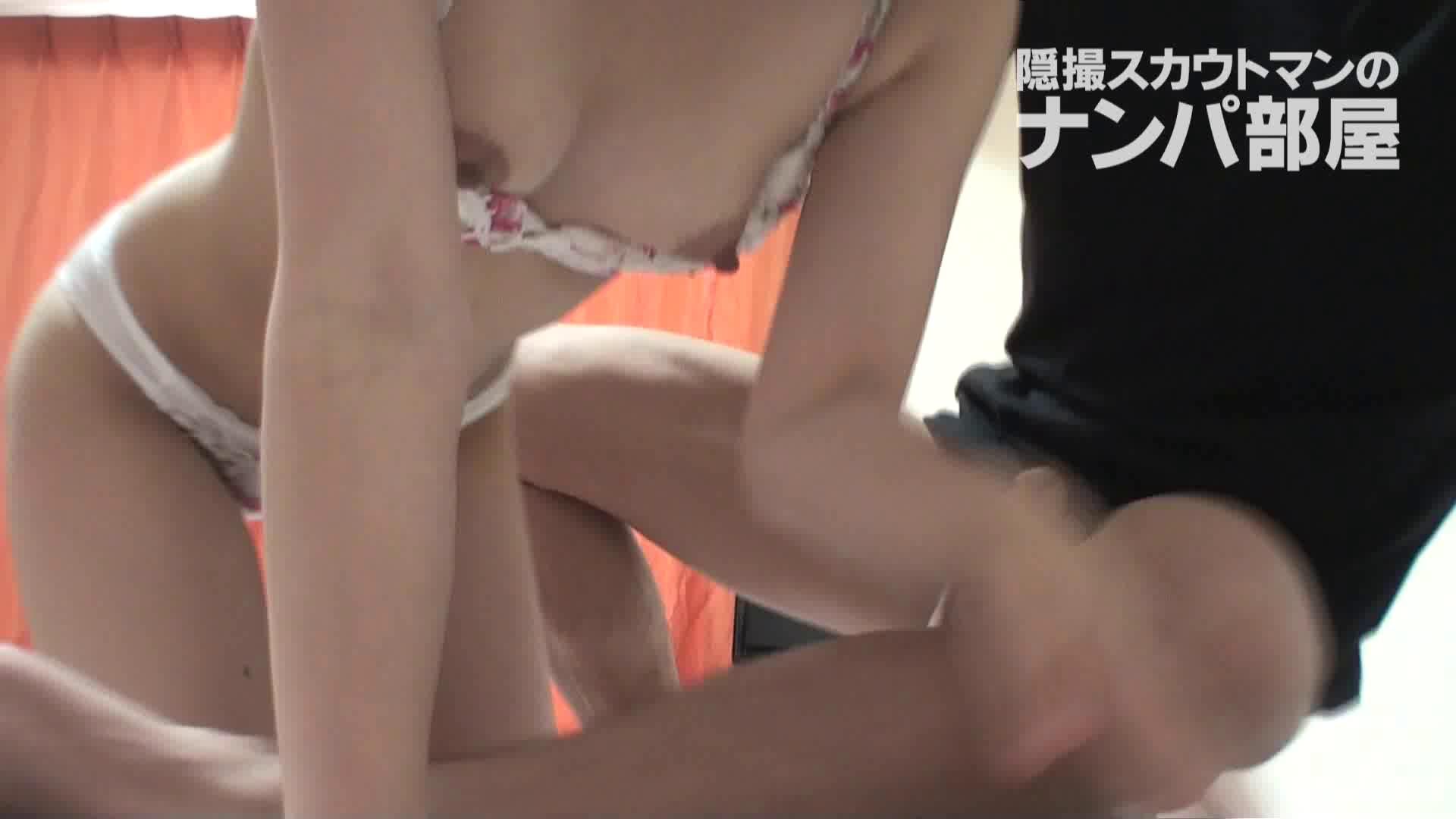 隠撮スカウトマンのナンパ部屋~風俗デビュー前のつまみ食い~ siivol.2 OL裸体 | ナンパ  58画像 53