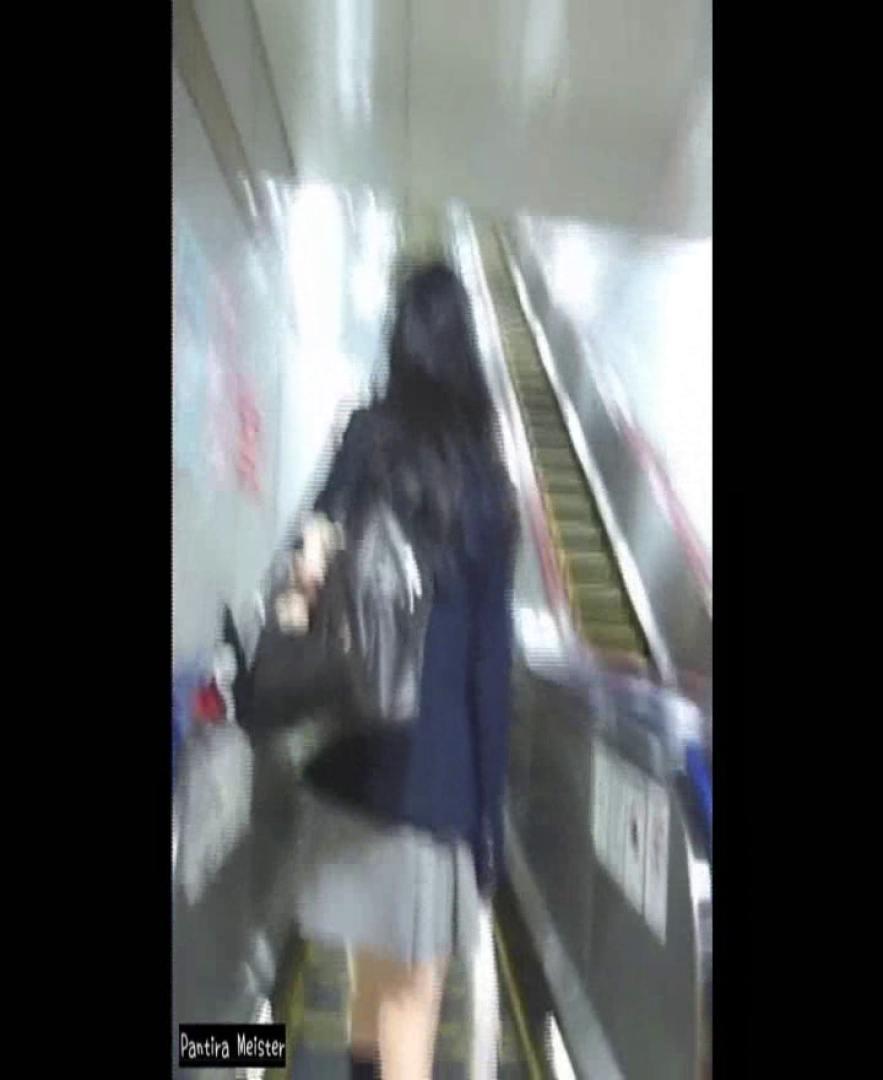 無修正ヌード|Pantira Meisterオリジナルパンチラ vol.7|大奥