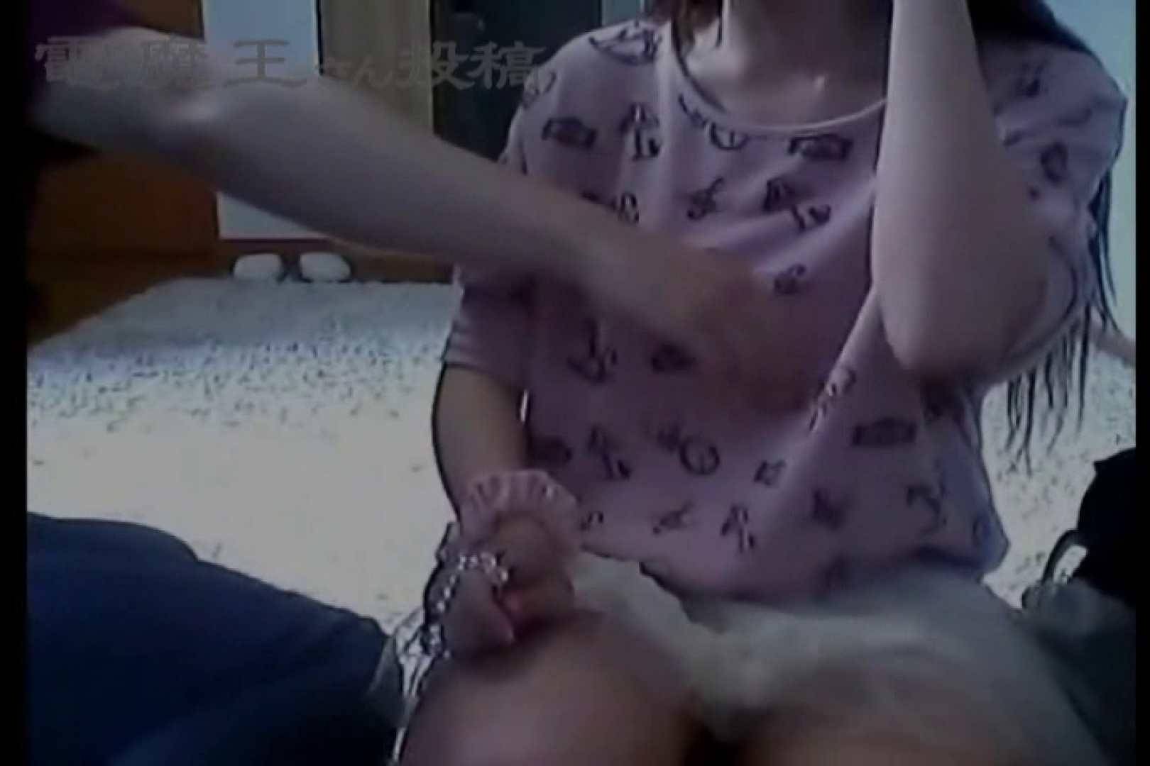 電魔王さんの「隠撮の部屋」サワ 隠撮 | 電マ  72画像 24