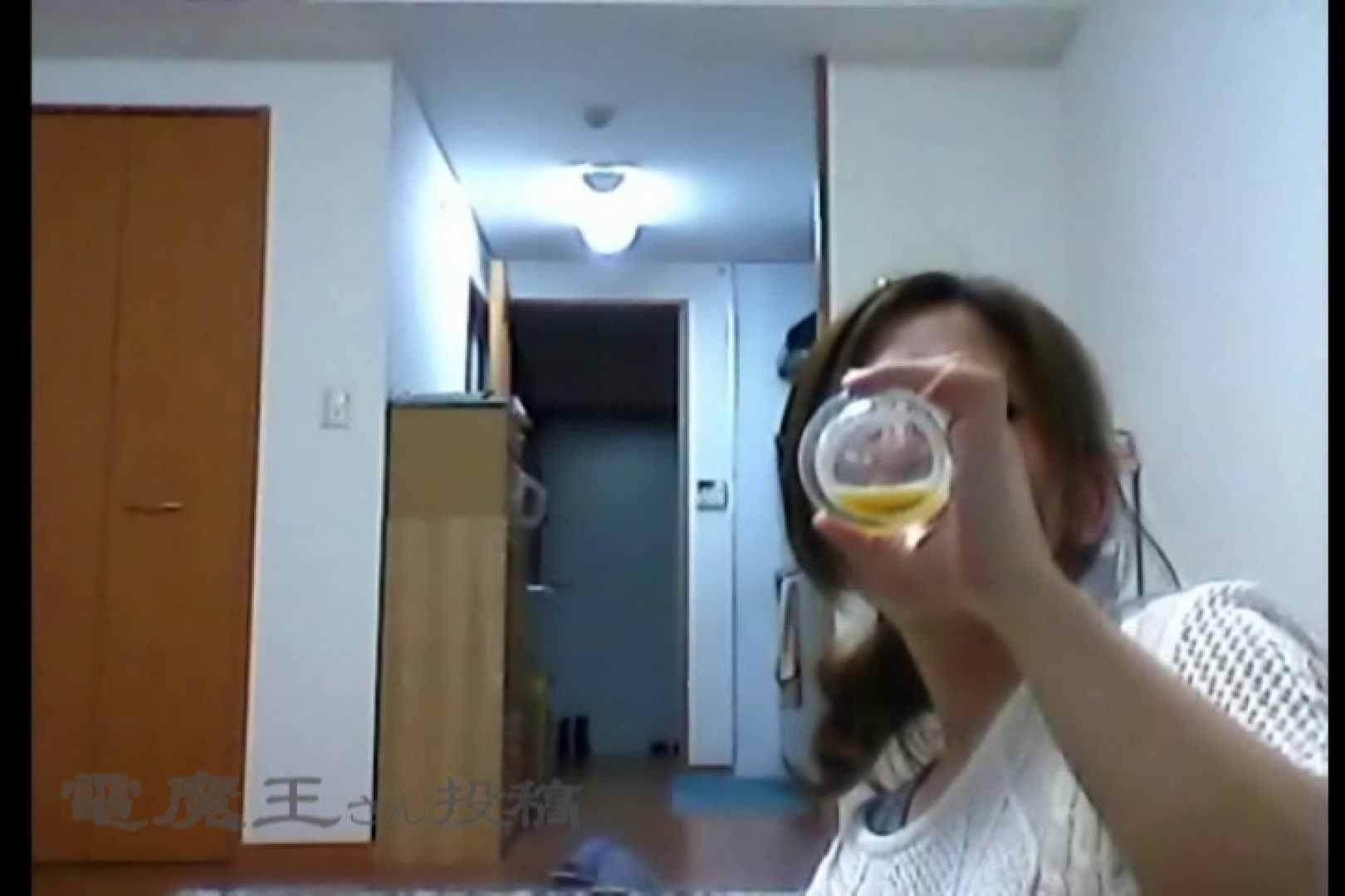 電魔王さんの「隠撮の部屋」カエデ 美女の裸体 | 隠撮  85画像 54