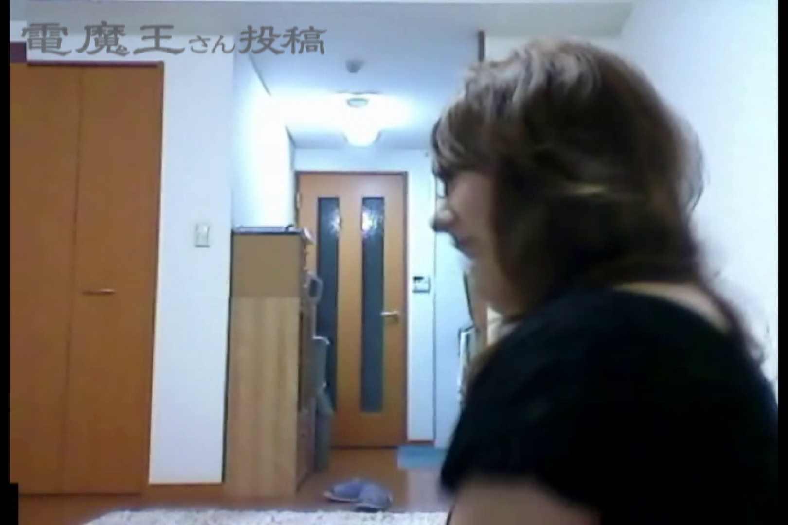 電魔王さんの「隠撮の部屋」アキラ 隠撮 | ポチャ  60画像 6