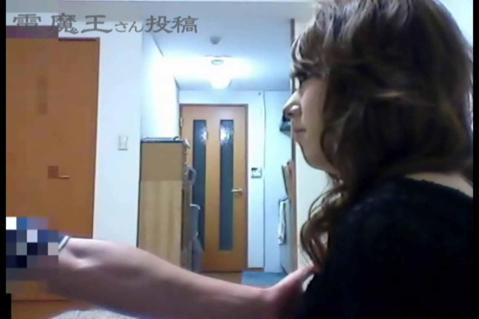 電魔王さんの「隠撮の部屋」アキラ 隠撮 | ポチャ  60画像 8
