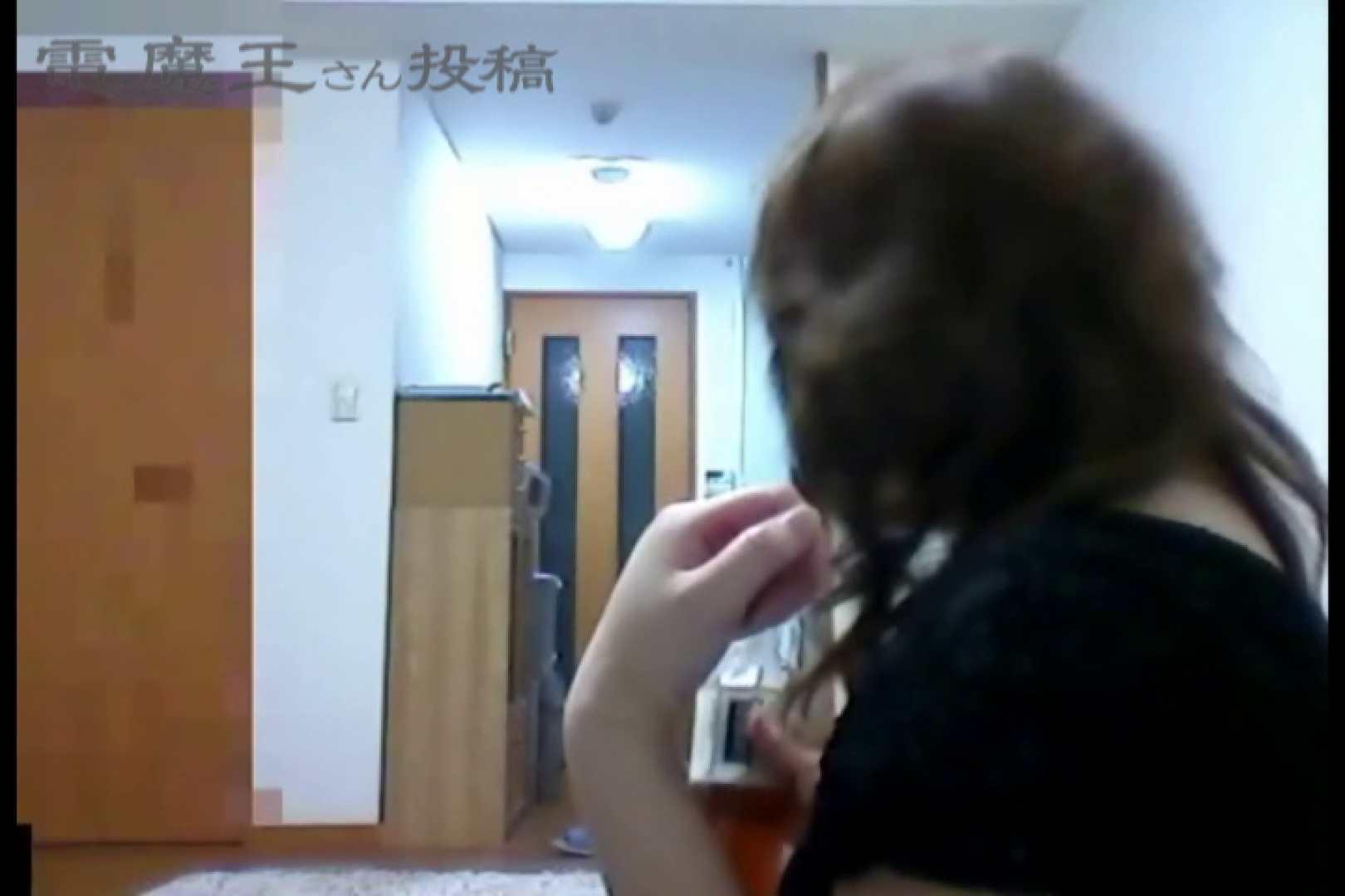 電魔王さんの「隠撮の部屋」アキラ 隠撮 | ポチャ  60画像 10