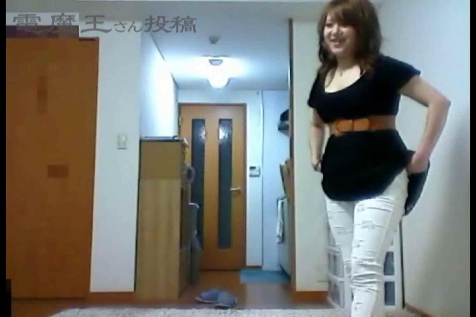 電魔王さんの「隠撮の部屋」アキラ 隠撮 | ポチャ  60画像 15